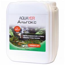 AQUAYER, Альгокс, 5 L на 50 куб.м.
