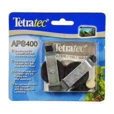 Комплект для ремонта компрессора Tetra APS400