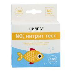 """""""Тест нитрит"""" - тест для измерения концентрации нитритов (NO2) в воде"""