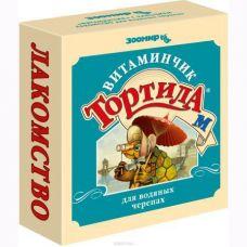 """ТОРТИЛА М """"Витаминчик"""" для водяных черепах, 30 г."""