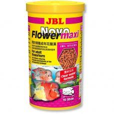 JBL NovoFlower maxi, 1000 мл
